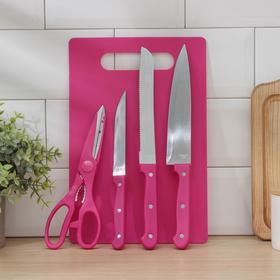 Набор кухонный, 5 предметов, цвет МИКС