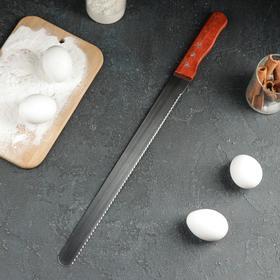 Нож для бисквита, длина лезвия 35 см, крупные зубцы, ручка дерево