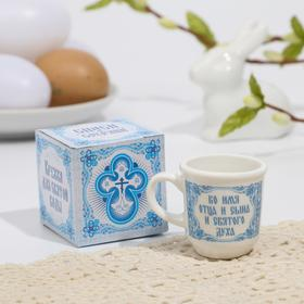 """A Cup of Holy water """"Orthodox Cross"""", 30ml"""