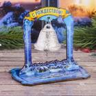 """Колокольчик в деревянной рамке """"Рождественская ночь"""", 11,5 х 10.5 х 8,2 см"""