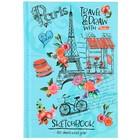 """Бизнес-блокнот (скетчбук) А6, 80 листов """"Воздух Парижа"""", твёрдая обложка, блок 100 г/м2"""