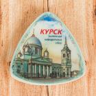 """Магнит-треугольник """"Курск"""", 6 см"""