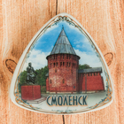 Магнит-треугольник «Смоленск», 6 см