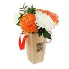 """Пакет для цветов """"С добрым утром"""", 9 х 15 х 27 см"""