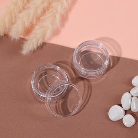 Набор баночек для хранения, 2 предмета, цвет прозрачный