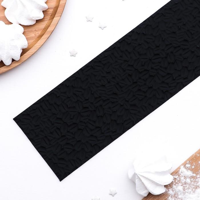 """Форма кондитерская-трафарет для шоколада """"Кофейные зерна"""" 89,5х8,5х0,2 см, цвет черный"""