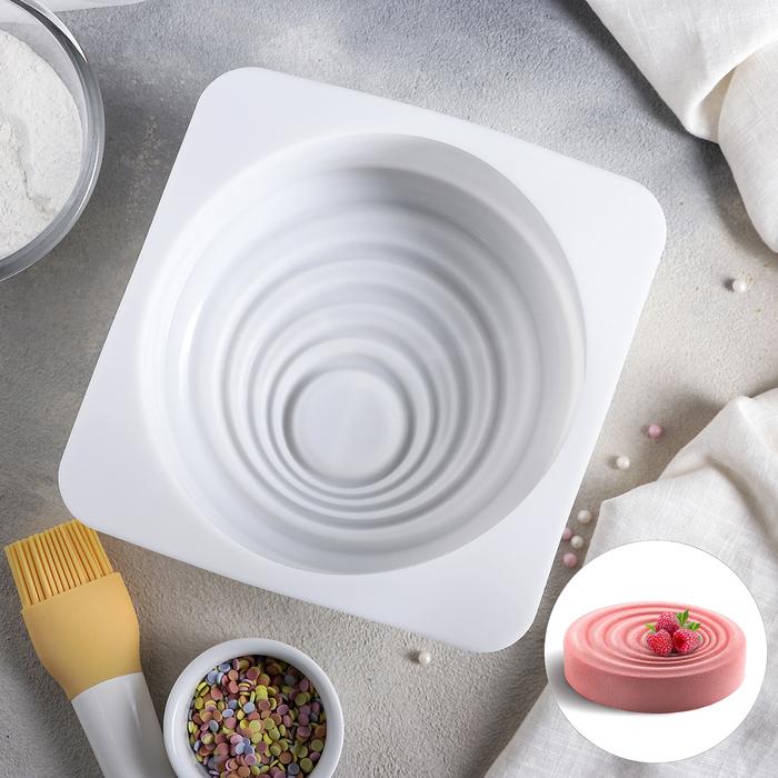 Форма для муссовых десертов и выпечки «Рябь», 16×6,5 см, цвет белый