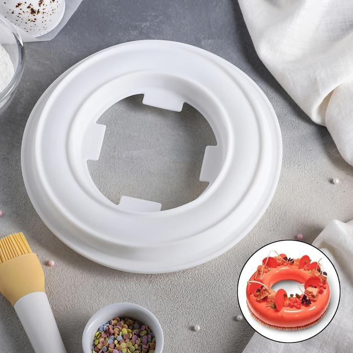 """Форма для муссовых десертов и выпечки 23,5×3,5 см """"Начинка"""", цвет белый"""