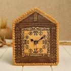 Часы «Избушка», 15,5×15,5 см