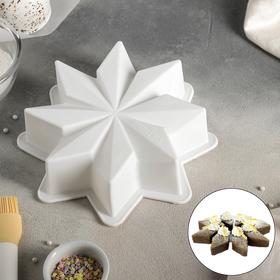 Форма для муссовых десертов и выпечки «Звезда», 22×6 см, цвет белый