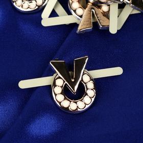 Декоративные элементы на прокол «Знаки», 2,2 × 1,8 см, 10 шт, цвет белый/золотой