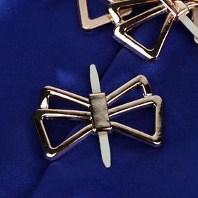 Декоративные элементы на прокол «Банты», 4,7 × 2,8 см, 10 шт, цвет золотой