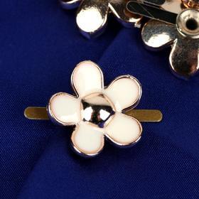 Декоративные элементы на прокол «Цветы», d = 2,3 см, 10 шт, цвет золотой/белый