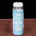 """Бутылка для воды """"Perfect day to be happy"""", 500 мл"""