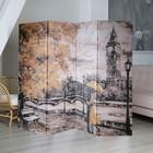"""Ширма """"Картина маслом. Прогулка по Лондону"""" 200 × 160см"""