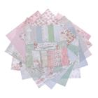 """Набор бумаги для скрапбукинга (13 листов) """"Нежность"""" 180г/м2, 30,5х30,5см"""