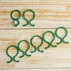 Скрепка садовая, набор 12 шт., зелёная