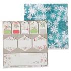 """Бумага для скрапбукинга """"Новый год. Карточки и снежинки"""" 30,5х30,5 см  190г/м2"""