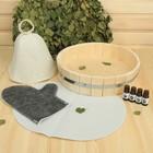 Набор банный, 5 предметов: коврик, рукавица, шапка, шайка и набор масел