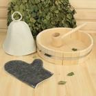 Набор банный, 4 предмета: рукавица, шапка, шайка и ковш точеный