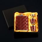 """Подарочный набор 4 в 1 """"Ромбы"""": фляжка 240 мл + 2 рюмки, воронка"""