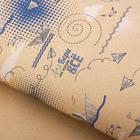 Бумага упаковочная крафтовая «Бери от жизни все», 50 × 70 см