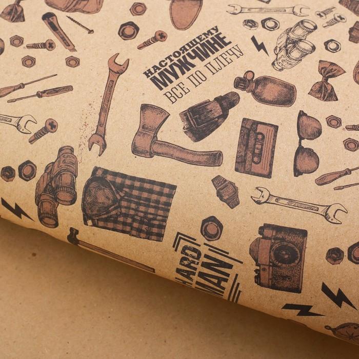 Бумага упаковочная крафт «Настоящему мужчине», 50 х 70 см