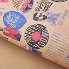 Бумага упаковочная крафт Forever young, 50 х 70 см