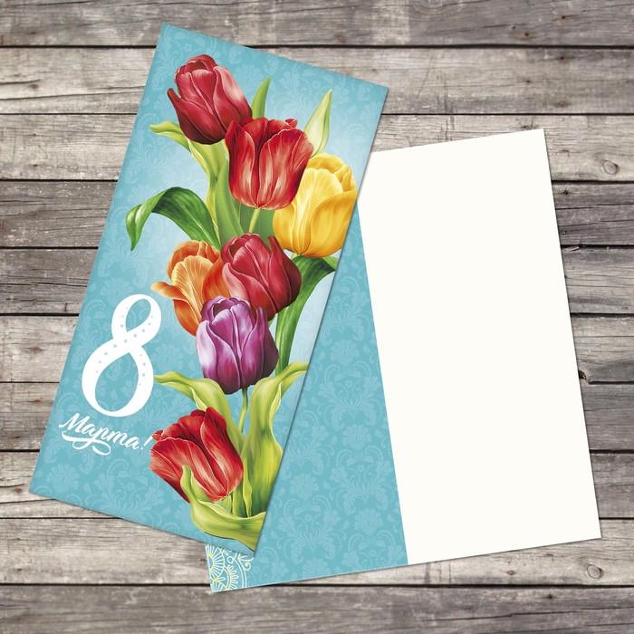 10 марта открытки, свадьбу