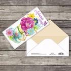 Конверт для денег «Любимой сестре», цветы в кружечке, фактурная бумага ВХИ, 16,5 × 8 см