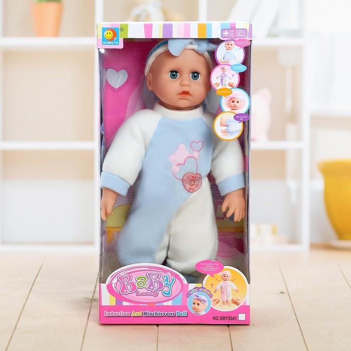 Интерактивный пупс «Малыш», двигает ногами и головой, звуковые функции, МИКС