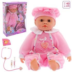 Интерактивный пупс «Милая кукла», болеет, текут сопли, краснеют щёки, звуковые функции, МИКС