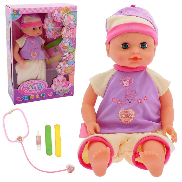 Интерактивный пупс «Малыш», болеет — надо лечить, звуковые эффекты, с аксессуарами, МИКС