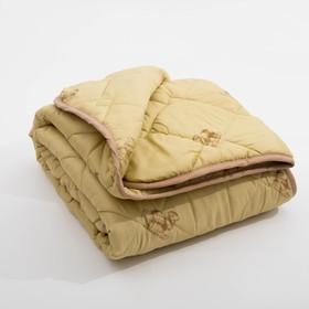 Одеяло  в чемодане 142х205 см, пэ/овечья шерсть , 300г/м2
