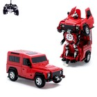 Робот-трансформер радиоуправляемый Land Rover Defender, работает от аккумулятора, масштаб 1:14, МИКС mz 2805P