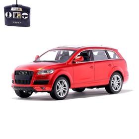 """Машина радиоуправляемая """"Audi Q7"""", масштаб 1:14, работает от аккумулятора, свет, МИКС, mz 2031"""