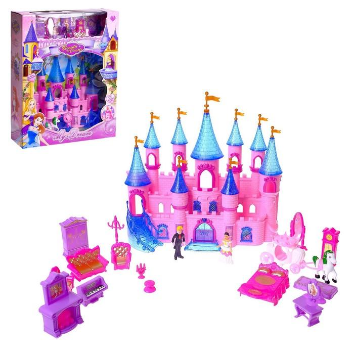 """Замок для кукол """"Принцесса"""" с аксессуарами, световые и звуковые эффекты"""
