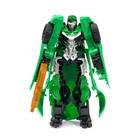 Робот «Автобот» - фото 105506740