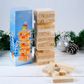 Christmas leaning tower