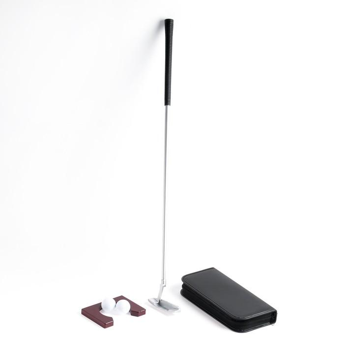 """Гольф """"Executive Golfset"""" в чехле, 31х14 см"""