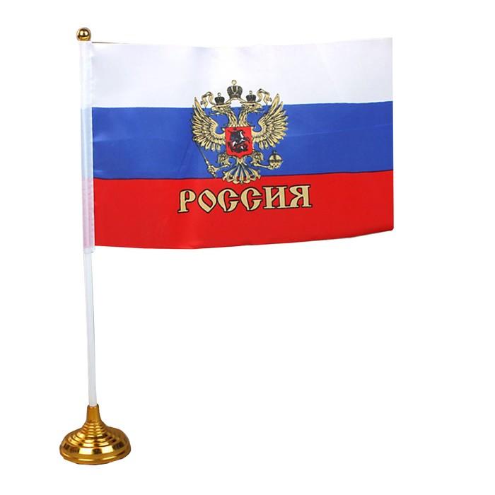Флаг России с гербом 14 × 21 см со штоком, на подставке