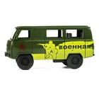 Машина инерционная «Микроавтобус военный» - фото 1023231