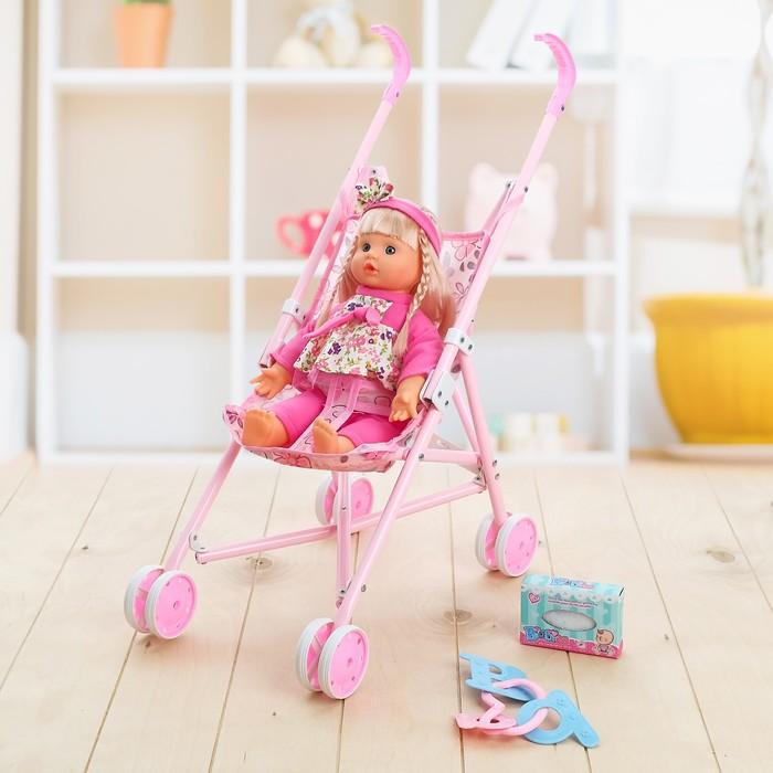 Коляска-трость для куклы, с пупсом со звуком, металлический каркас