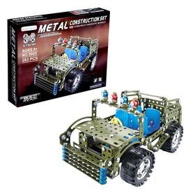 Конструктор металлический «Военный джип», 283 детали