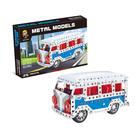 Конструктор металлический «Микроавтобус», 337 деталей