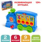 Развивающая игрушка «Весёлые друзья», звуковые эффекты