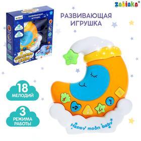 Музыкальная игрушка-ночник «Сладкие сны», световые и звуковые эффекты, цвет МИКС