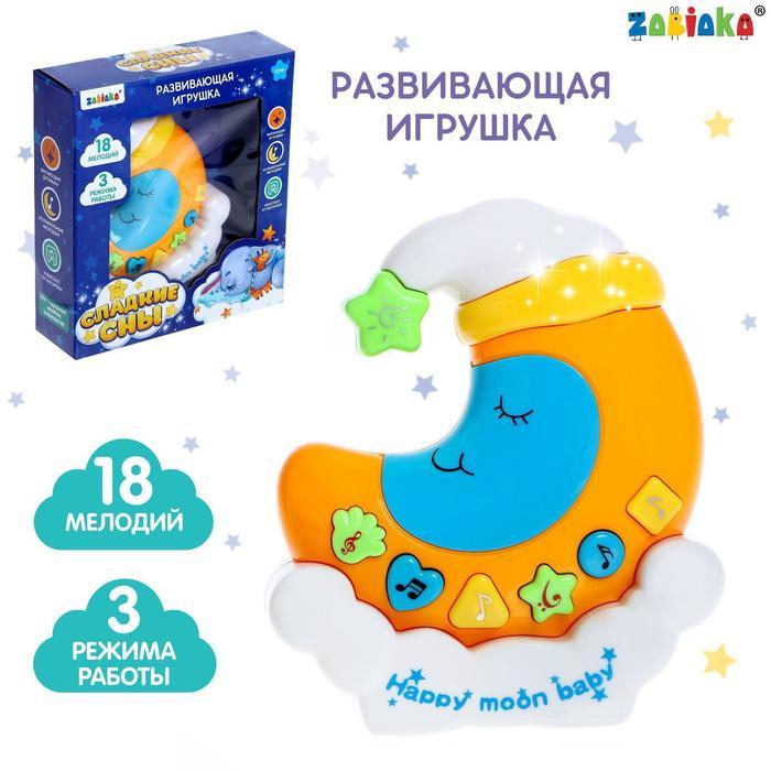 Музыкальная игрушка-ночник «Сладкие сны», световые и звуковые эффекты