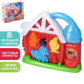 Развивающая игрушка «Весёлый Домик», световые и звуковые эффекты, МИКС