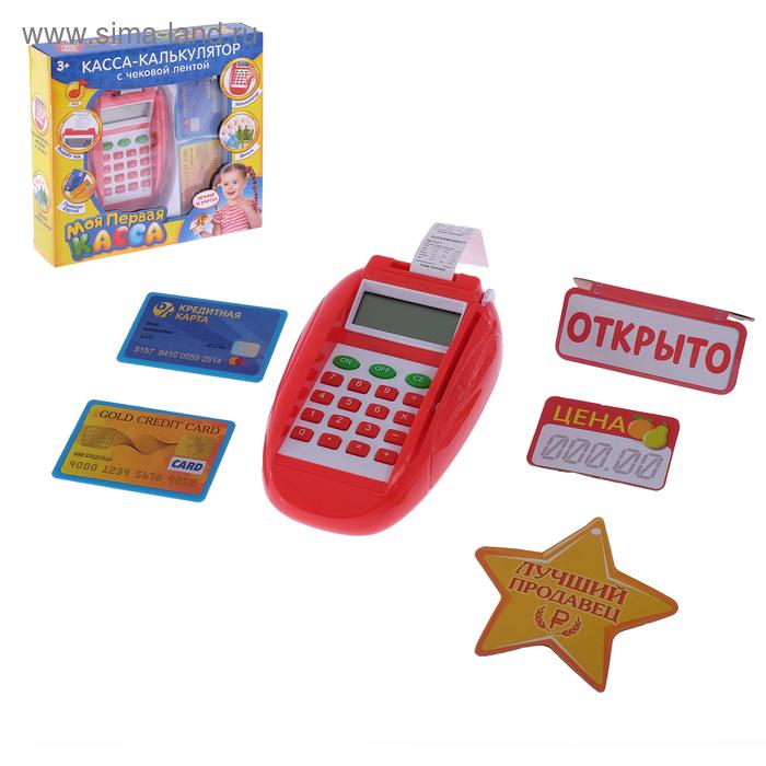 """Касса-калькулятор """"Моя первая касса"""", с аксессуарами, световые и звуковые эффекты"""